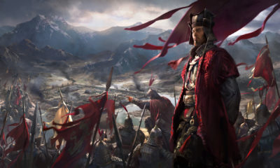 Espionaje en Three Kingdoms